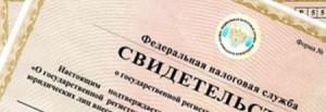 Регистрация, реорганизация предприятий